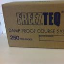 Freezeteq 250 pack