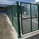Mesh swing gate