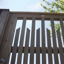 Fencing Panels - Palisade Paliframe